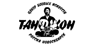 ХАПКИДО | Tandjon